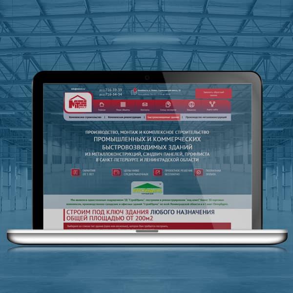 Информация о трест 16, зао - телефон, сайт, время работы и отзывы пользователей