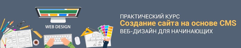 Студия дизайна создание сайтов на основе как создать свой игровой хостинг серверов css v34