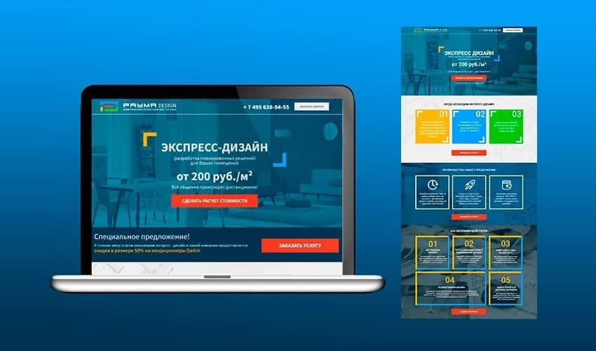 Создание сайтов дизайн сайтов статьи статьи хостинг выделеных игровых серверов