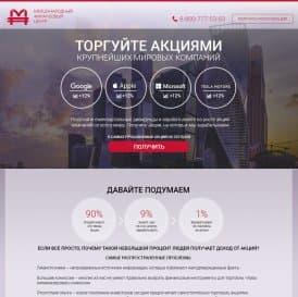 Создание и продвижение сайтов абакан xrumer ru скачать бесплатно