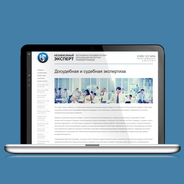 Продвижение сайта в абакане принципы продвижение сайта в социальных сетях